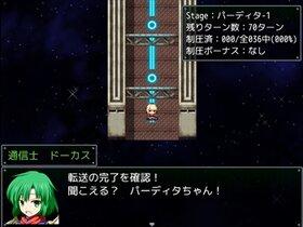 殴り込み魔法少女(など) Game Screen Shot3