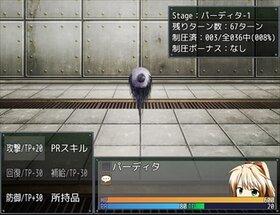 殴り込み魔法少女(など) Game Screen Shot4
