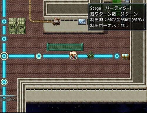 殴り込み魔法少女(など) Game Screen Shot5