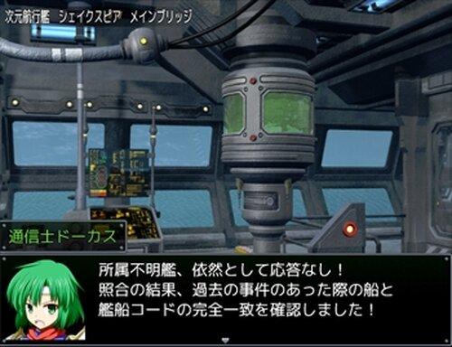 殴り込み魔法少女(など) Game Screen Shots