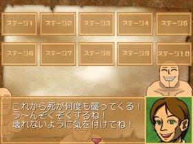 ワンミニッツチャレンジャー Game Screen Shot2
