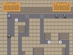 ワンミニッツチャレンジャー Game Screen Shot3