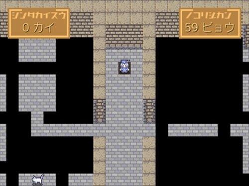 ワンミニッツチャレンジャー Game Screen Shots