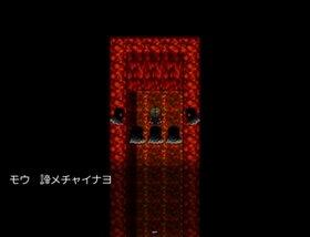 迷路 Game Screen Shot2