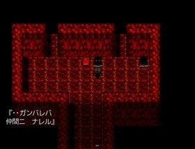 迷路 Game Screen Shot3