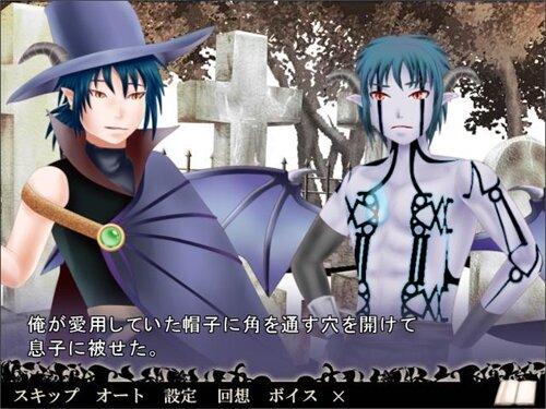 おひめさまと悪魔の御伽遊戯 Game Screen Shot1