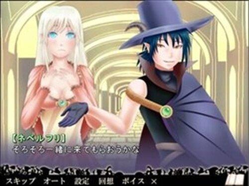 おひめさまと悪魔の御伽遊戯 Game Screen Shot2