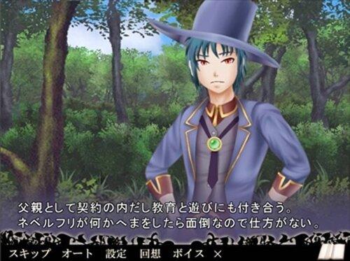 おひめさまと悪魔の御伽遊戯 Game Screen Shot3
