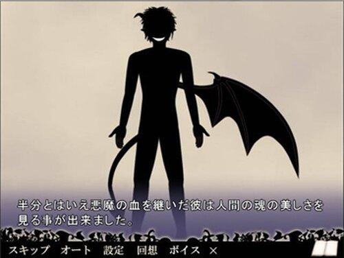おひめさまと悪魔の御伽遊戯 Game Screen Shot4