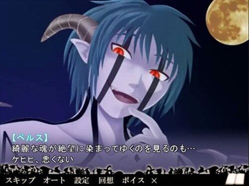 おひめさまと悪魔の御伽遊戯 Game Screen Shot5