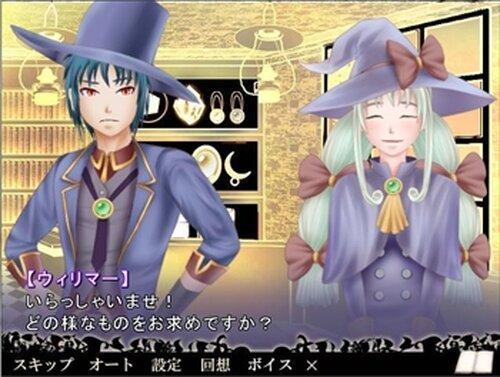 おひめさまと悪魔の御伽遊戯 Game Screen Shots