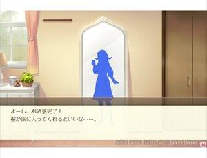 おシャ☆るな Game Screen Shot