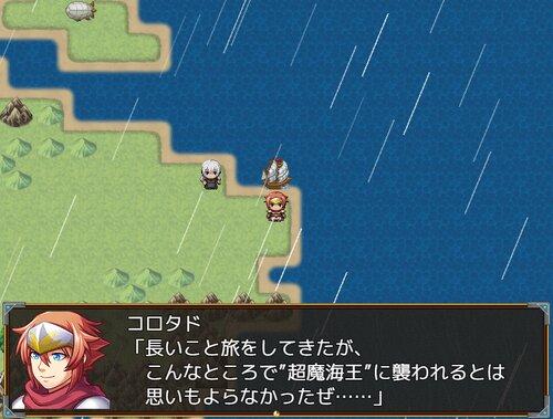 【ブラウザ版】王道クソゲーRPG Game Screen Shot1