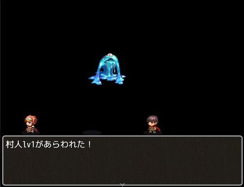 王道クソゲーRPG ver.7【最終調整版】 Game Screen Shot2