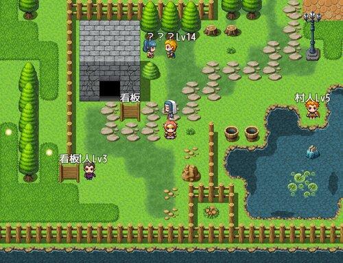王道クソゲーRPG ver.7【最終調整版】 Game Screen Shot3