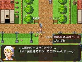 【ブラウザ版】王道クソゲーRPG Game Screen Shot5