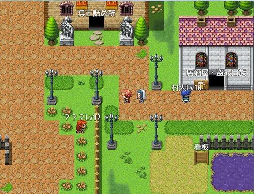 王道クソゲーRPG ver.7【最終調整版】 Game Screen Shots