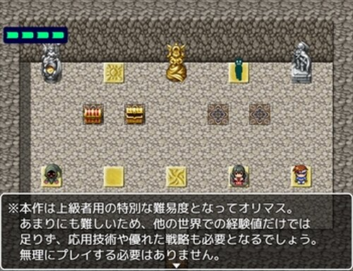 名前のないRPG6.1 ULTIMATE EXAM (Ver2.04) Game Screen Shot2