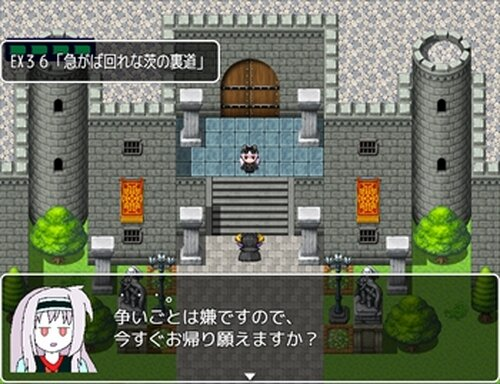 名前のないRPG6.1 ULTIMATE EXAM (Ver2.04) Game Screen Shot5