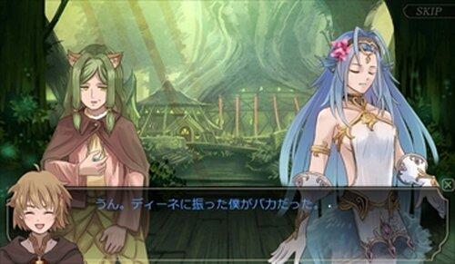 バトルアックスは乙女のたしなみ Game Screen Shot5