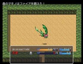 【バグだらけRPG】THE bag  Game Screen Shot4