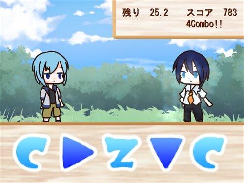 そよかぜすくりんぷらー! Game Screen Shot1