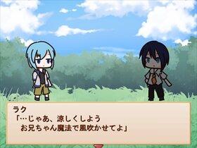 そよかぜすくりんぷらー! Game Screen Shot3