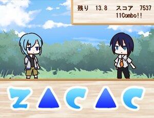 そよかぜすくりんぷらー! Game Screen Shot