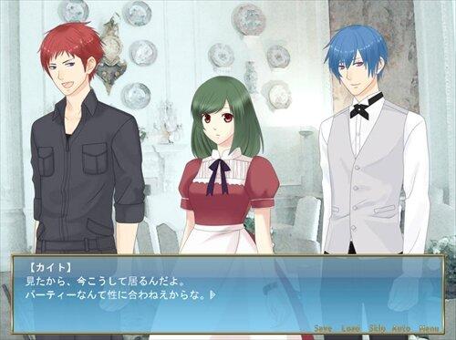 蒼のピュシス Game Screen Shot1