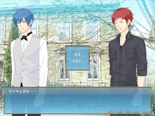 蒼のピュシス Game Screen Shot5