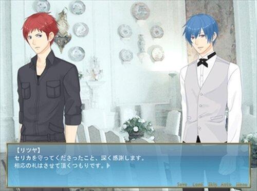 蒼のピュシス Game Screen Shots