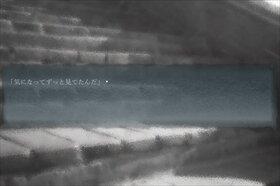 「クロユリ少年少女奇譚」 Game Screen Shot5