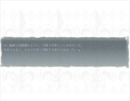 「クロユリ少年少女奇譚」 Game Screen Shots
