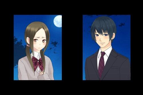 君と紡ぐ物語 Game Screen Shot1