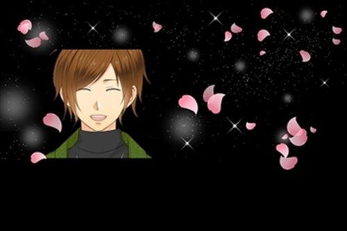 君と紡ぐ物語 Game Screen Shot3
