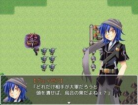 最強魔王は世界平和の夢を見るのか Game Screen Shot2
