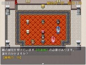 最強魔王は世界平和の夢を見るのか Game Screen Shot4