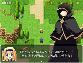 最強魔王は世界平和の夢を見るのか Game Screen Shot5