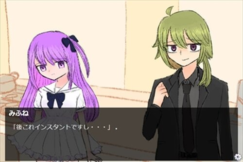 mmm(ver1.1) Game Screen Shot3