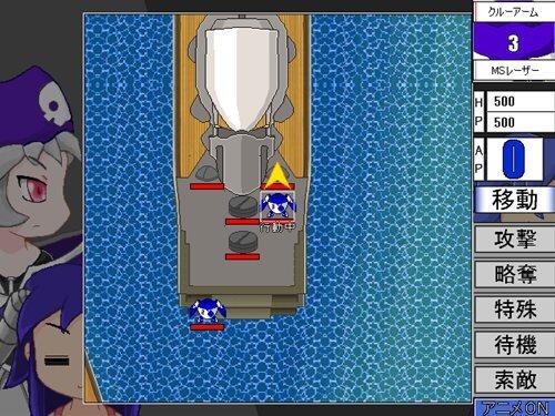 レディシルバー0 Game Screen Shot