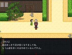 ツクモノガタリ~心泣ノ聲編~ Game Screen Shot3