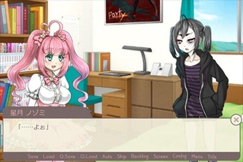 おしかけプチリリィ Game Screen Shot2