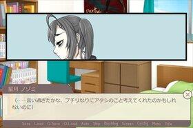 おしかけプチリリィ Game Screen Shot3