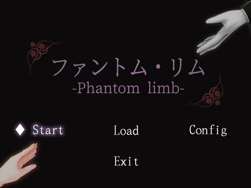 ファントム・リム Game Screen Shot