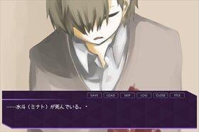 そして星辰は結びを辿る Game Screen Shot2