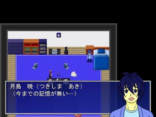 記憶喪失と色々 Game Screen Shot