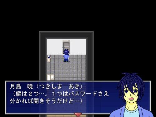 記憶喪失と色々 Game Screen Shot2