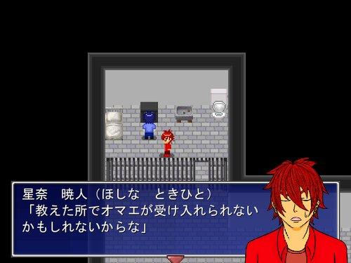 記憶喪失と色々 Game Screen Shot3