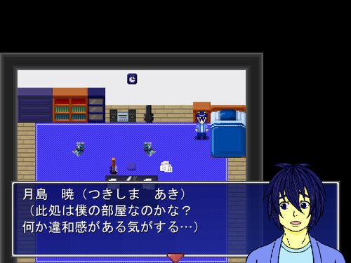 記憶喪失と色々 Game Screen Shots