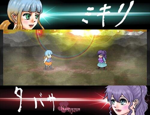 刹那のミキリ Game Screen Shot